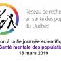 Invitation à la 5e journée scientifique du RS Santé mentale des populations 18 mars 2019
