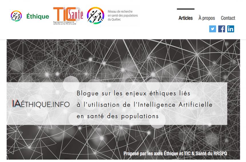 Appel à textes d'opinion pour un blogue sur l'éthique et l'IA